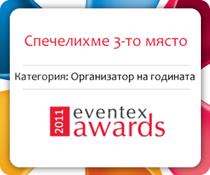 eventex-awards-2011